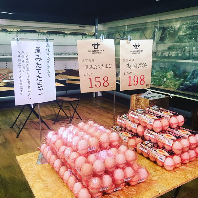 お肉以外にもこだわり食材取り揃えております^_^丸富の卵 産んでから3日以内の卵。近隣滋賀県産です。味、価格、鮮度。全てに自信ありです! 毎週日曜日の夕方には売れ切れます。お米 きぬむすめ こちらも滋賀県産で契約農家より入荷しております。冷めても美味しく、お弁当などにもぴったりです^_^明日から営業!ご来店お待ちしております!#丸富精肉店#丸富#精肉店#京都#西京極#THEBUTCHERSHOP#焼肉まる富#肉#肉スタグラム#焼肉#BBQ#instafood#滋賀#草津#佐賀牛#三郎牛#知多牛#熊本あか牛#一頭買い#卵#きぬむすめ