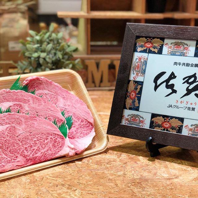 京都 丸富精肉店です。こちらは佐賀牛A-5ランクのリブロースステーキ。なんと100g798円!破格とはこの事です。明日から営業、お待ちしております^_^#丸富精肉店#丸富#精肉店#京都#西京極#大阪#福島#THEBUTCHERSHOP#焼肉まる富#肉#肉スタグラム#焼肉#BBQ#instafood#滋賀#草津#佐賀牛#三郎牛#知多牛#熊本あか牛#オリーブ牛#一頭買い#卵#肉の丸富