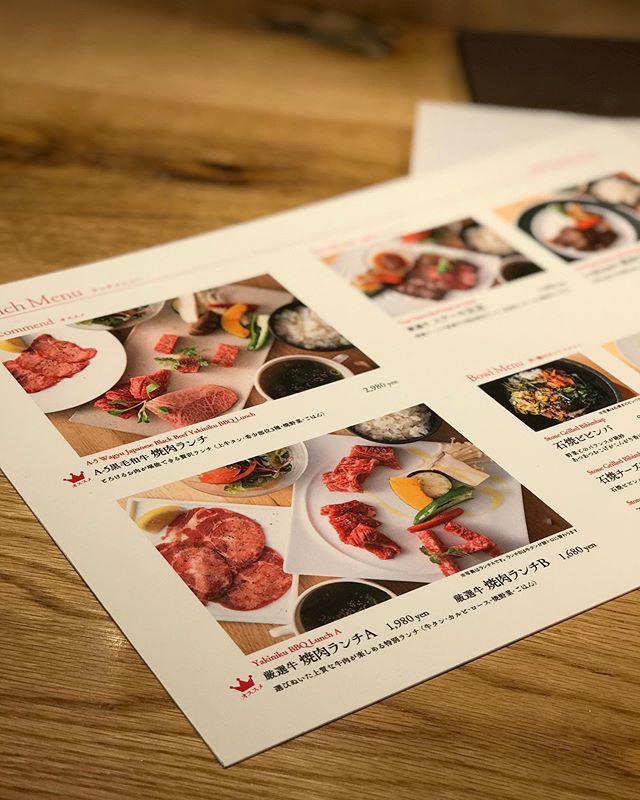 .今週も沢山のお客様にご来店いただき心から感謝いたします。.さて、朝晩と冷込むようになり紅葉の便りがあちこちから聞こえてまいりました。京都では11月中旬から12月上旬が見頃になります。紅葉狩りで京都にお越しの際はぜひ焼肉まるとみで美味しいお肉をお召し上がり下さい。....,#丸富精肉店#肉の丸富#精肉店#京都#滋賀#大阪#THEBUTCHERSHOP#butcher#焼肉まる富#肉#肉スタグラム#焼肉#BBQ#instafood#黒毛和牛#wagyu#佐賀牛#三郎牛#知多牛#あか牛#熊本あか牛#オリーブ牛#一頭買い #紅葉 #紅葉行こうよう