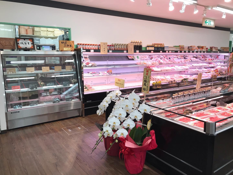 .【肉の丸富 出町店リニューアルOPENのお知らせ】明日12/1にプレオープン、明後日12/2がグランドオープンとなります。.以前に比べ売場が広くなり、より商品が見やすい売場となっています。商品もリニューアル前からの売筋商品をはじめ、丸富精肉店ではお馴染み超お買い得のジャンボパックもご用意しております。出町店は毎日開いています(お正月休みを除く)ので平日使うお肉がなくなった方は是非出町店をご利用下さいませ。....#丸富精肉店#肉の丸富#焼肉まる富#精肉店#お肉屋さん#焼肉#すき焼き#バーベキュー#bbq#butcher#肉#お肉#肉スタグラム#instafood#黒毛和牛#wagyu#佐賀牛#三郎牛#知多牛#あか牛#熊本あか牛#オリーブ牛#一頭買い #枡形商店街 #出町柳 #オープン