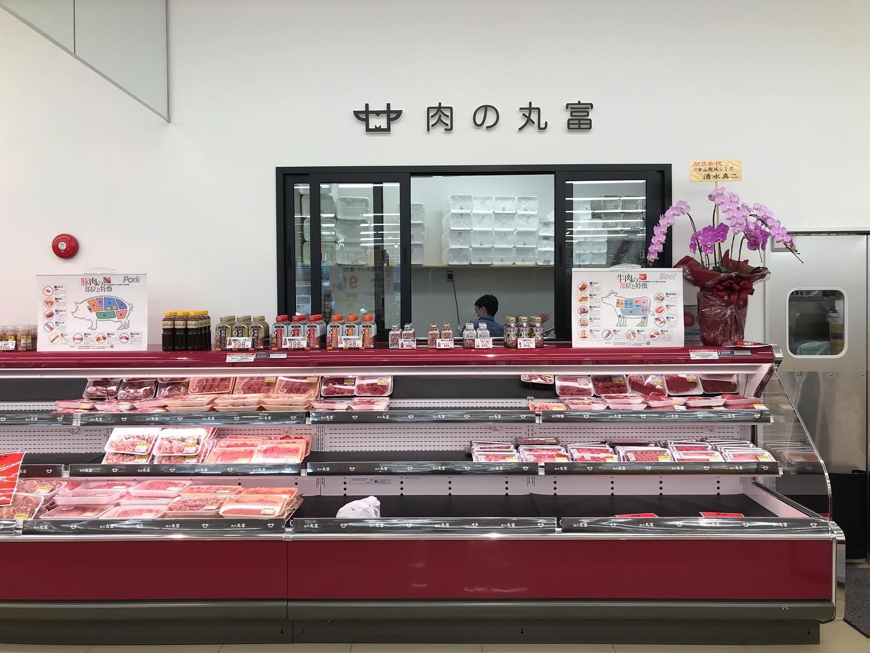 【OPENのお知らせ】明日12月10日(木)に肉の丸富 枚方北店をOPEN致します!ジャンボパックを超特価で販売いたします!まとめ買いしていただいて小分け冷凍で数週間はもちます!詳しくはスタッフまで!......#丸富精肉店#肉の丸富#焼肉まる富#精肉店#お肉屋さん#焼肉#すき焼き#バーベキュー#bbq#butcher#肉#お肉#肉スタグラム#instafood#黒毛和牛#wagyu#佐賀牛#三郎牛#知多牛#あか牛#熊本あか牛#オリーブ牛#一頭買い #業務スーパー #枚方